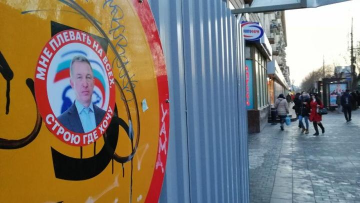 «Плевать на всех. Строюсь, где хочу»: волгоградцы обклеили забор фуд-корта фотографиями депутата