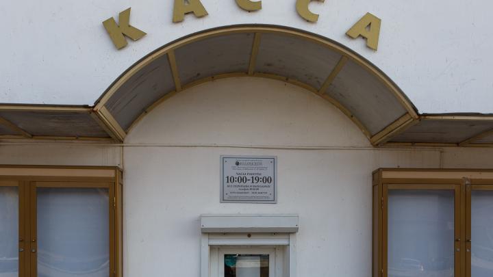 «Индустрия терпит убытки»: из-за коронавируса «Чайф», Слава и Аверин отложили свои концерты в Волгограде