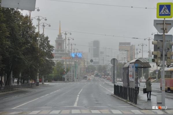 На Среднем Урале ожидаются минусовые температуры