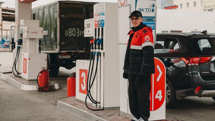 Тюмень стала единственным регионом, где цены на бензин снизили