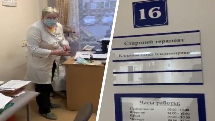 Набирала 450 раз: кол-центры поликлиник в Екатеринбурге не справляются со звонками от пациентов