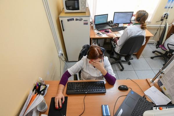 Всего в центре работают44 оператора и 91 волонтер