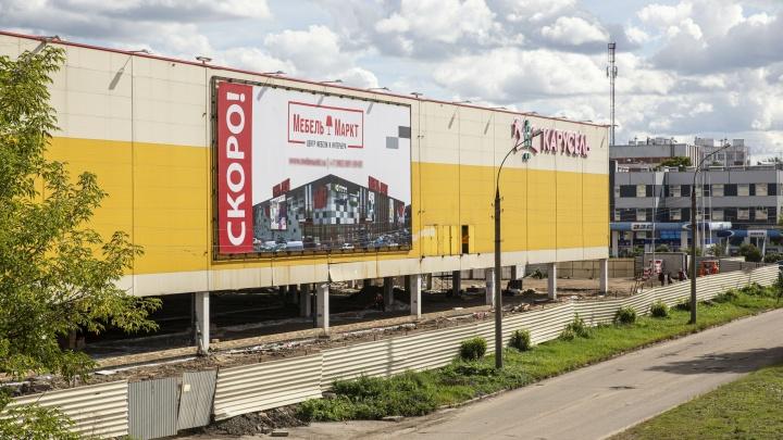 «Вывалился гигантский зад»: архитекторы раскритиковали вид будущего торгового центра у Которосли