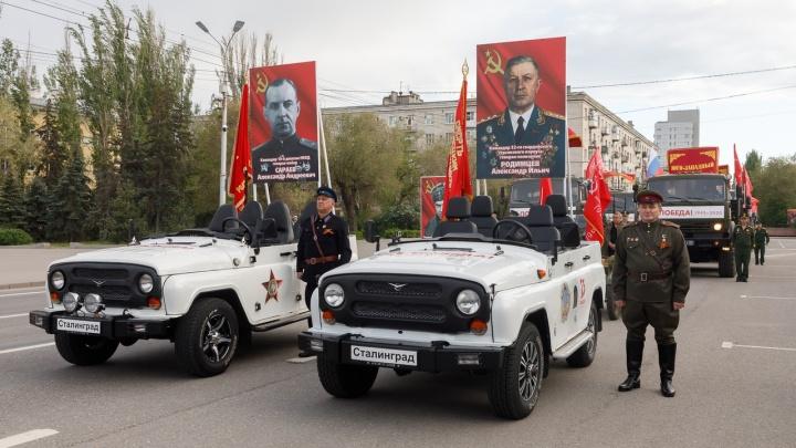 В Волгограде в День Победы поймали 76 нарушителей самоизоляции, проигнорировавших просьбы ветеранов