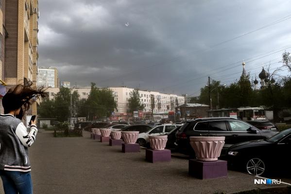 Погода испортится в ближайшие часы