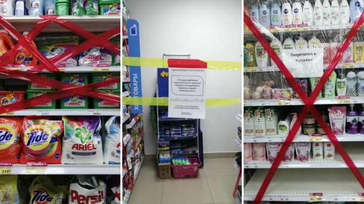 Купить порошок можно, а шампунь — нет: в тюменском магазине «Магнит Косметик» нашли нарушения