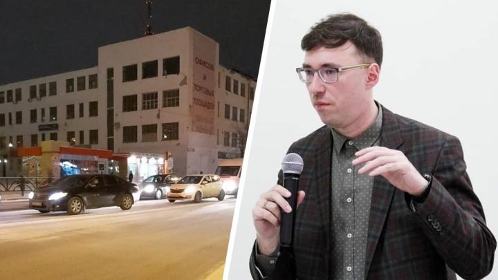 """«Так сносили """"Темп""""»: ученый — о том, почему не нужно строить высотки на месте конструктивистского здания"""
