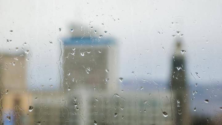 Погода на выходные: до понедельника в Красноярск пришли похолодание и дожди