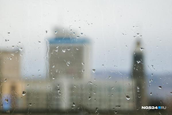 Не забудьте взять с собой зонт, на все выходные обещают дожди