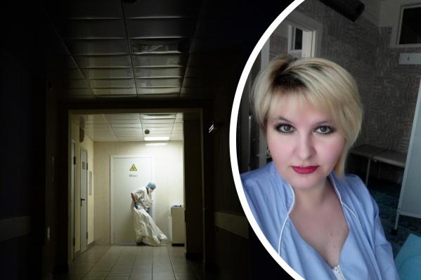 Ирина Антюхина работала терапевтической медсестрой в бригаде ковида