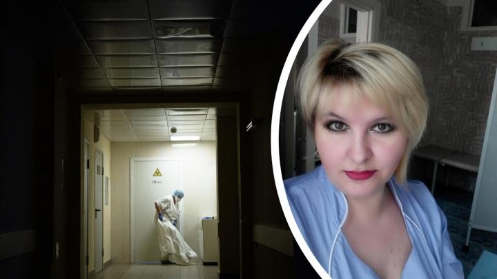 «Не давали ни процента, что она выживет»: в Искитиме от коронавируса умерла 39-летняя медсестра