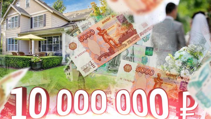 «Сыграла свадьбу, купила дом»: екатеринбурженка призналась в краже более 10 млн рублей и избежала наказания