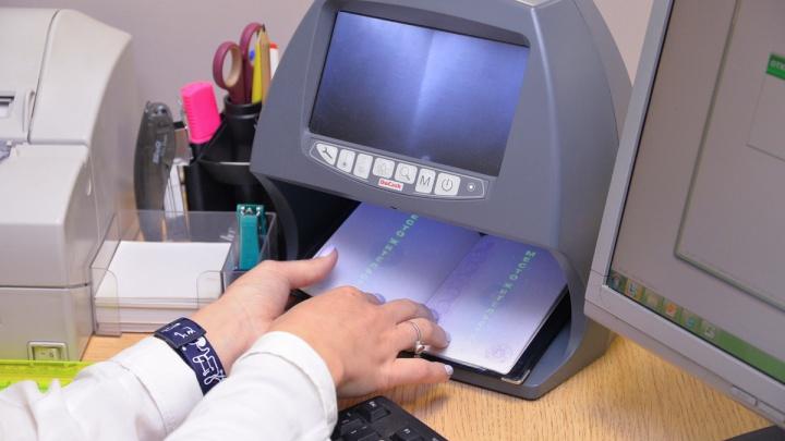 Свердловские центры, выдающие паспорта, изменили режим работы