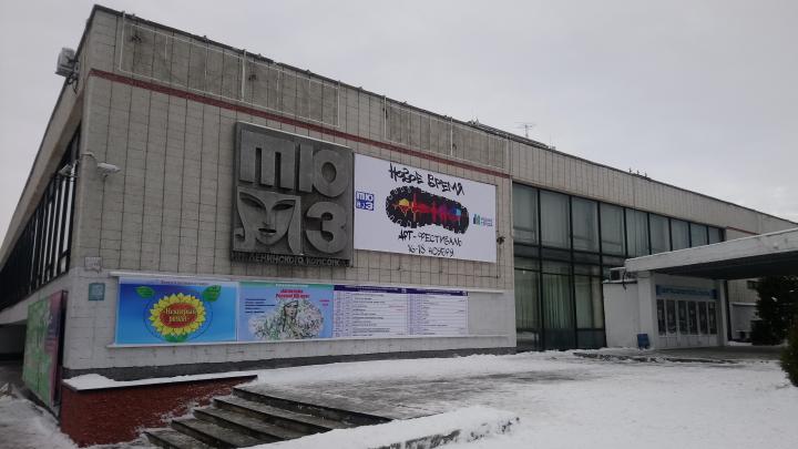 Проект капремонта омского ТЮЗа за 200 миллионов рублей прошёл экспертизу