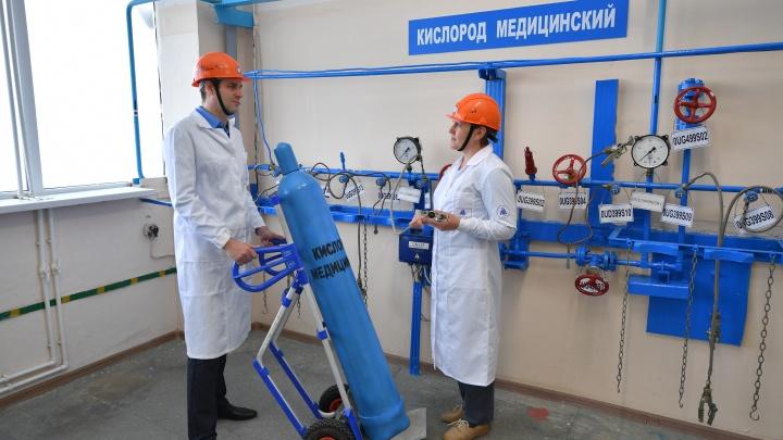 Власти Волгодонска попросили атомщиков помочь с производством медицинского кислорода