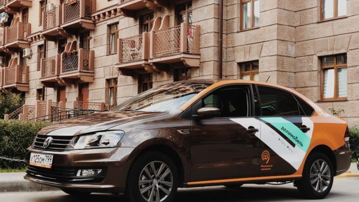 Ставка на регионы: «Делимобиль» снял ограничения по возрасту и стажу для водителей в Екатеринбурге