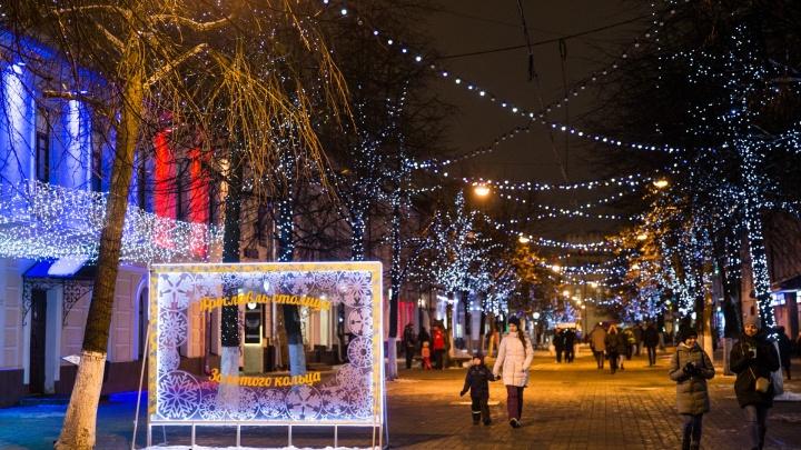 На новогодние украшения в Ярославле потратят больше 700 тысяч: на что пойдут эти деньги