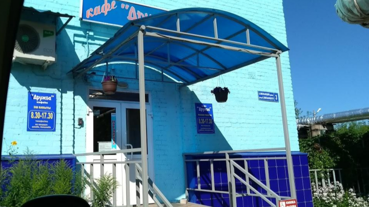 «Надо, как на Куштау, собраться»: в Башкирии родители школьников атакуют кафе, чтобы вернуть свои деньги