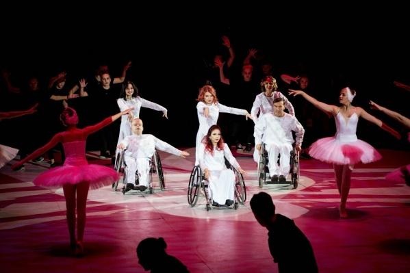 Форум будет способствовать активному включению людей с разными формами инвалидности в такие проекты, которые позволили бы ребятам на колясках танцевать, незрячим — путешествовать