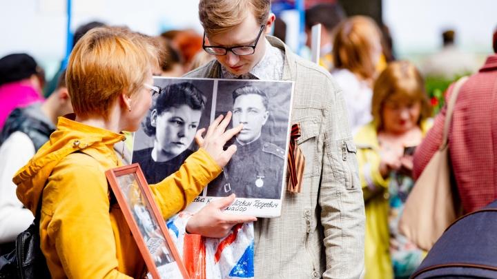 9 Мая будет в небе и онлайн: как Ярославль отпразднует День Победы — 2020. Афиша