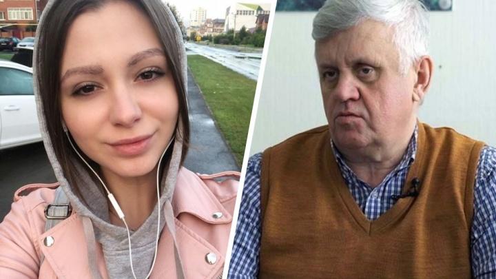 Бизнесмен Андрей Косилов отказался платить за лечение девушки, пострадавшей в ДТП с его участием