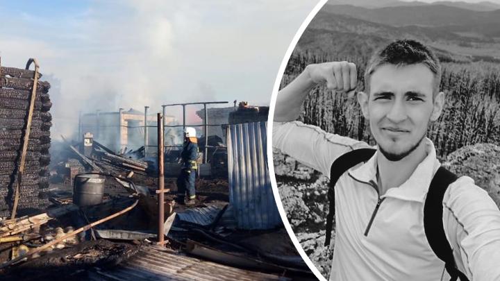 Подробности смертельного пожара на Первомайке: погибший парень спал в доме после смены