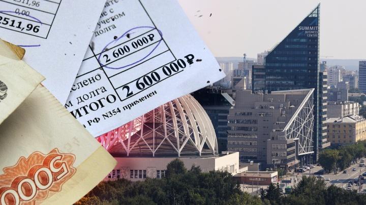Екатеринбургский цирк накопил миллионные долги за отопление. Котельная может его отключить, сорвав сезон