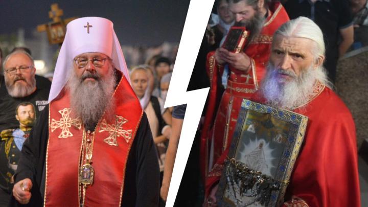 Митрополит Кирилл vs схимонах Сергий: сравниваем официальный и альтернативный крестные ходы