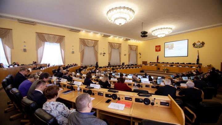 Тюменское правительство из-за коронавируса сможет распоряжаться областным бюджетом в обход депутатов