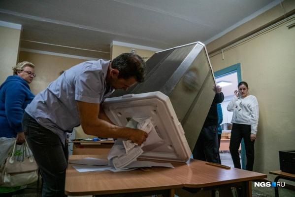 В системе ГАС «Выборы» опубликовали предварительные итоги голосования
