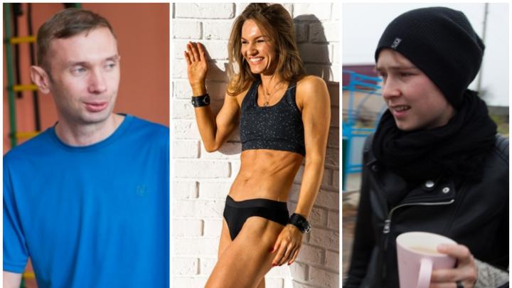 Побеждают смертельные болезни, меняются до неузнаваемости: 15 уральцев, которые вдохновят вас на подвиги