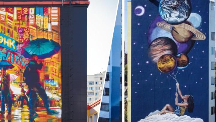 Фестиваль «Культурный код» всё-таки пройдёт в Нижнем Новгороде