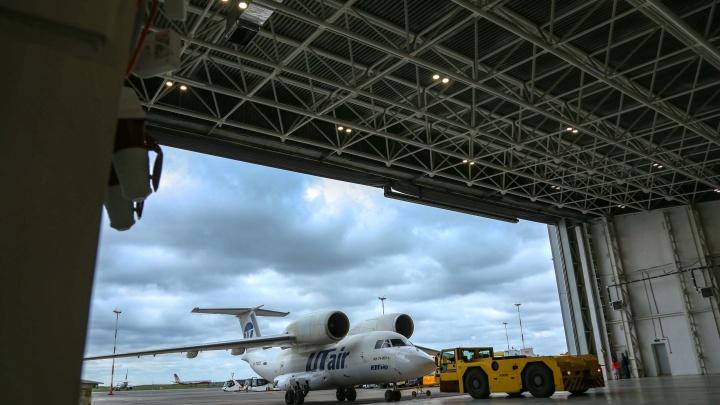 В Уфе экстренно сел самолет «Самара-Сургут»