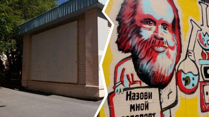 В Тюмени закрасили знаменитое граффити с Дмитрием Менделеевым