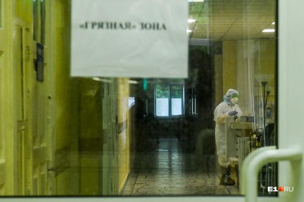 Сразу две смерти от коронавируса за одни сутки