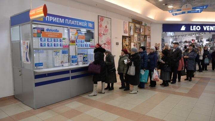 Екатеринбуржцев попросили помочь пожилым людям оплатить коммунальные услуги онлайн