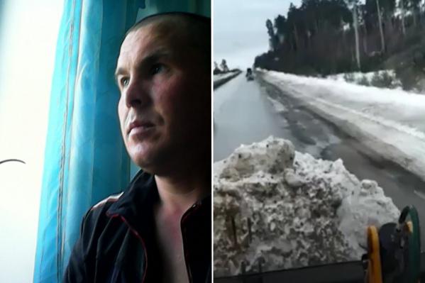 Николай Соколов записал видеообращение, где извинился перед фирмами, в которых работает