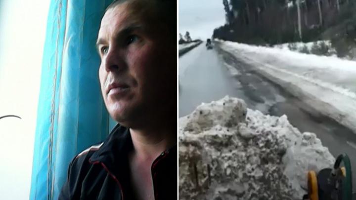 Тракториста-мстителя, засыпавшего дорогу смотрителю камеры, нашли и заставили извиняться