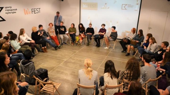 В Перми пройдет фестиваль о женщинах We-fest. Главной темой станет труд