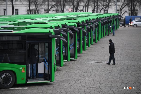 Екатеринбург получил крупную партию новых автобусов