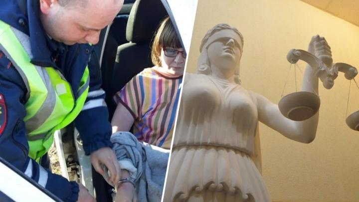 Детский врач из Екатеринбурга, которого жестко задержали гаишники, потребовала пересмотреть ее дело