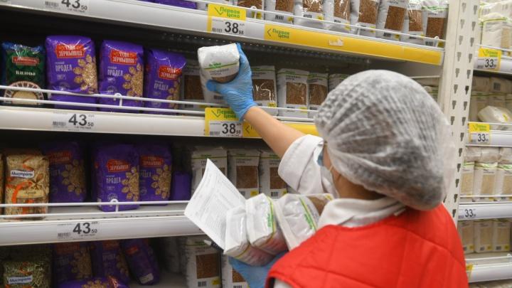 Челябинские власти заверили в завершении ажиотажа в продуктовых магазинах из-за коронавируса