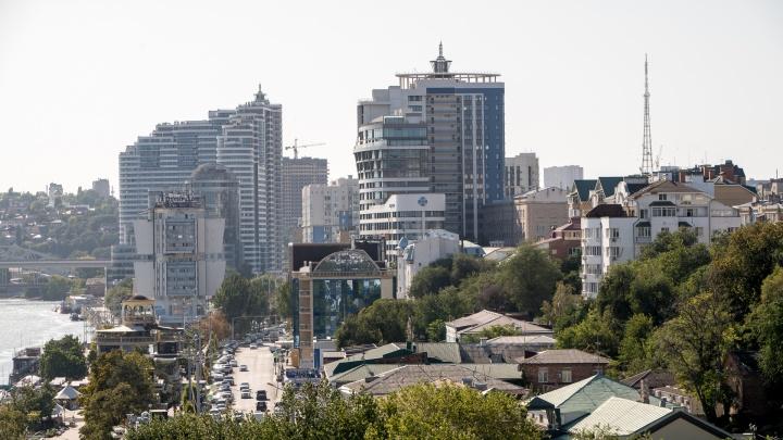 Выходные в Ростове будут дождливыми, но теплыми