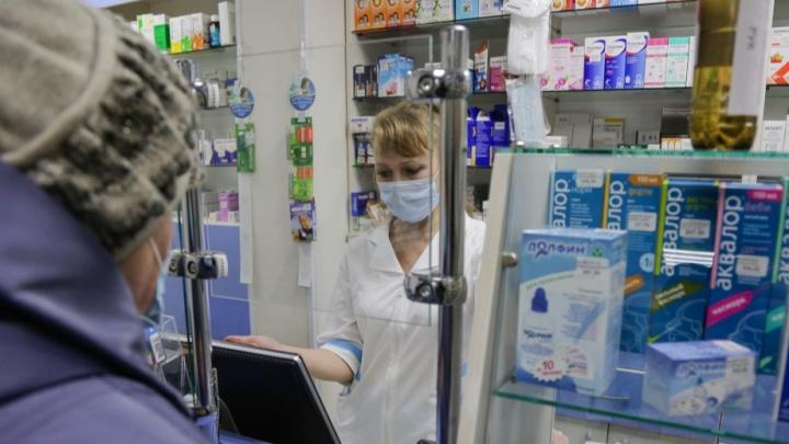 Омский Минздрав назвал бесплатные лекарства для ковидных больных