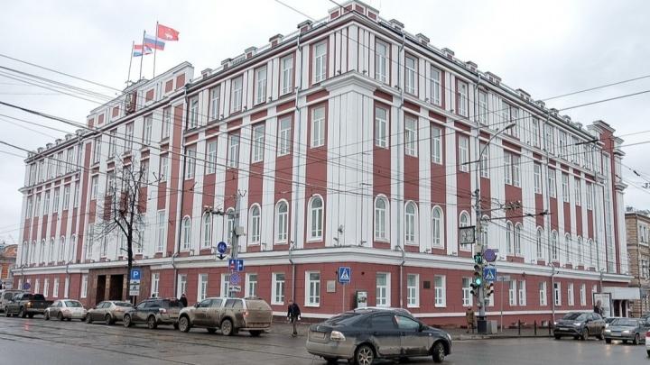 В пермском департаменте образования прошел обыск