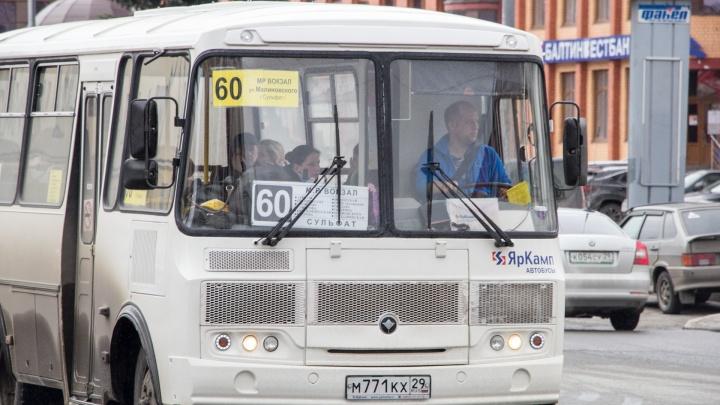 В Архангельске передумали менять расписание движения автобусов из-за коронавируса
