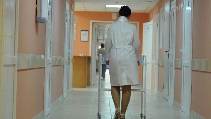 В Екатеринбурге оштрафовали больницу за медленную работу с COVID-19