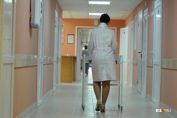 Руководство больницы пыталось обжаловать выписанный штраф