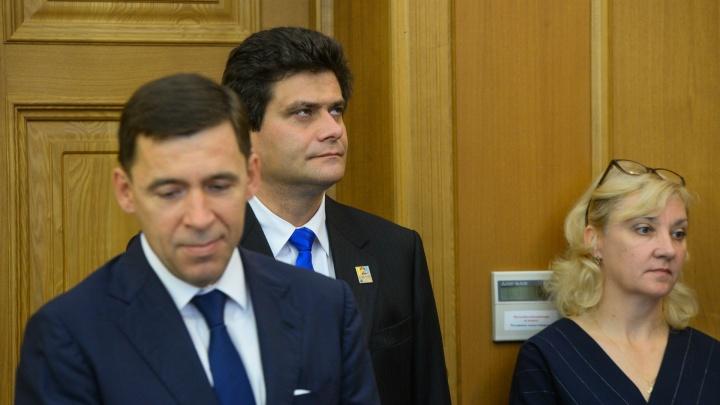 Куйвашев официально назначил Высокинского своим заместителем
