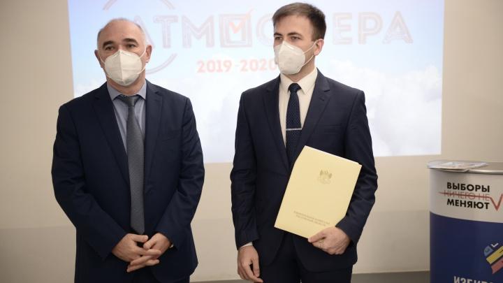 В Ростовской области наградили активных молодых избирателей